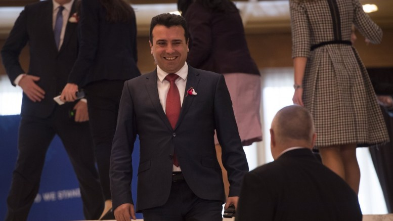 File Photo: Ο Σκοπιανός  πρωθυπουργός Ζόραν Ζαεφ EPA/VASSIL DONEV