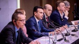 File Photo: O Σκοπιανός πρωθυπουργός Ζόραν Ζάεφ (τρίτος από δεξιά). Φωτογραφία via Twitter  @Zoran_Zaev