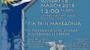 macedonia_un_protest