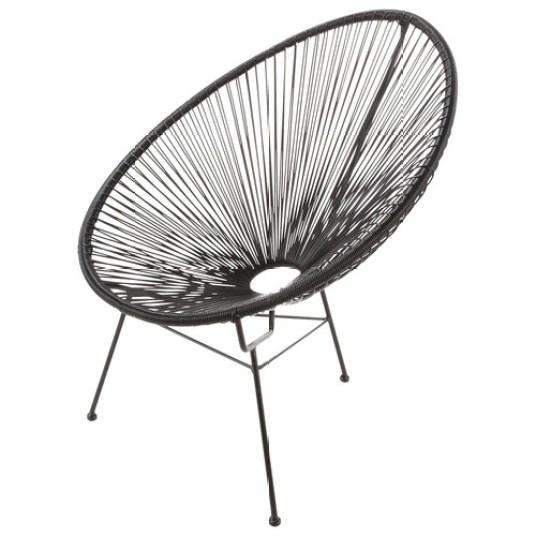 10 fauteuils confortables pour se relaxer. Black Bedroom Furniture Sets. Home Design Ideas