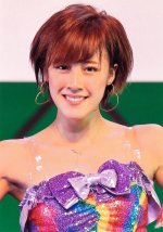 Miyabi Japanese Singer