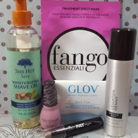 July 2016 Glossybox Subscription Box Review & Coupon