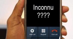 إظهار رقم المتصل