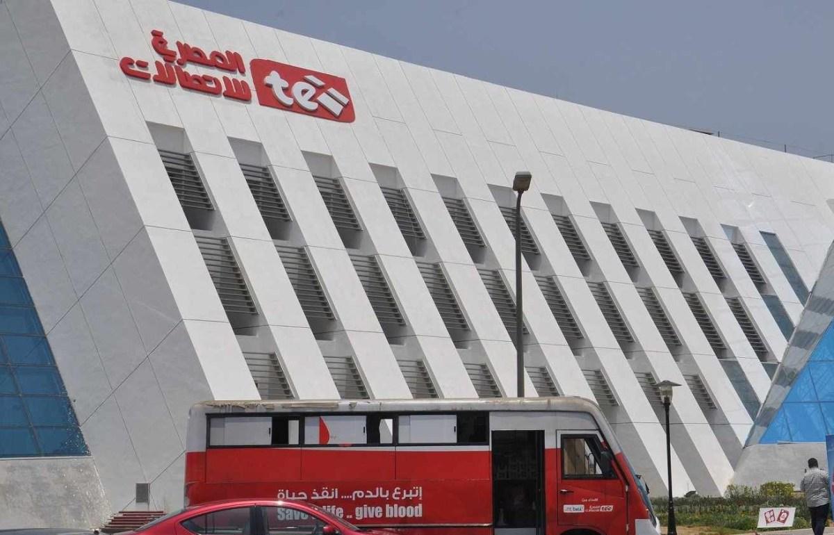 المصرية للإتصالات: التعاقد على التليفون الأرضي مجانًا اليوم