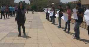 جامعة حلوان 1