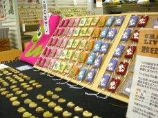 東急ハンズ クラフト&コレクタブルフェア201110