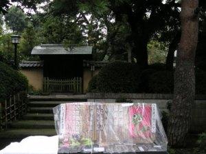 護国寺骨董市201209