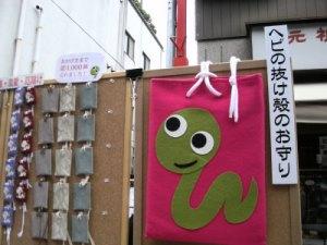 アーティスティックマーケット IN 西新井大師201210
