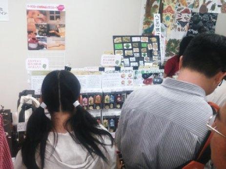 東京レプタイルズワールド2014