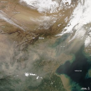 Dust: An Environmental Concern