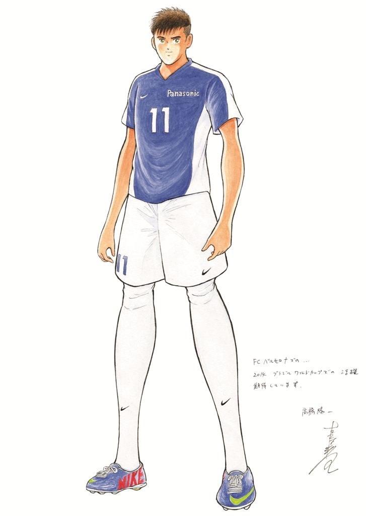 Neymar Super Campeões Yoichi takahashi