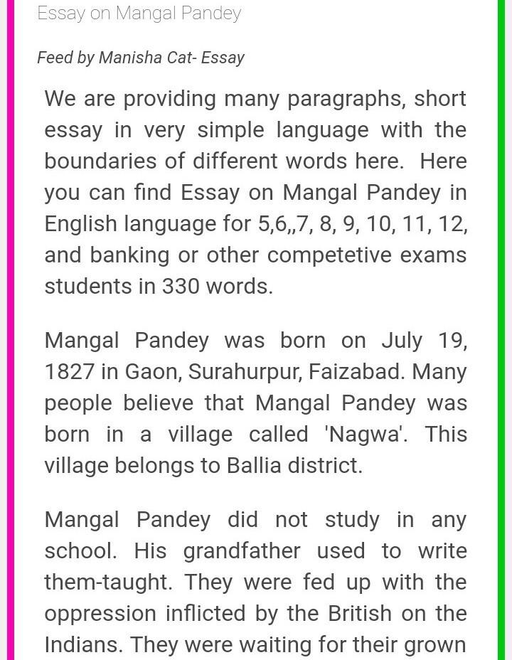 Essay on mangal pandey in english 250 words - Brainlyin - english short essays