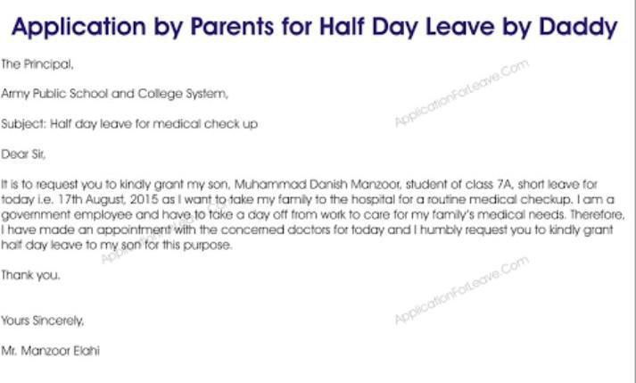 halfday leave application for school - Brainlyin