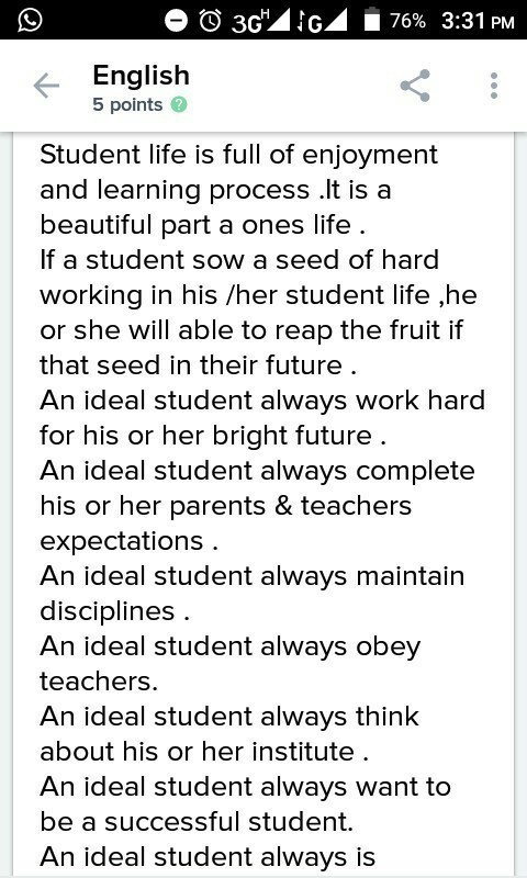 essay on ideal students in 150 words - Brainlyin