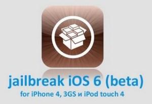 jailbreak-ios6-beta[1]