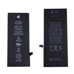 поменять аккумуляторную батарею на iPhone