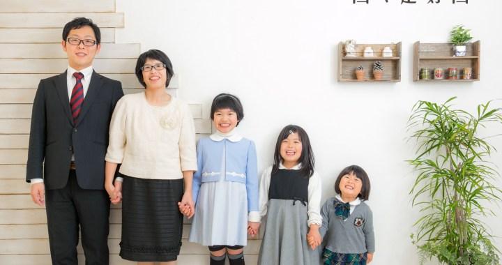 家族写真|習志野市