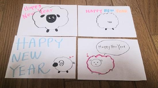 手書きの羊いろいろ