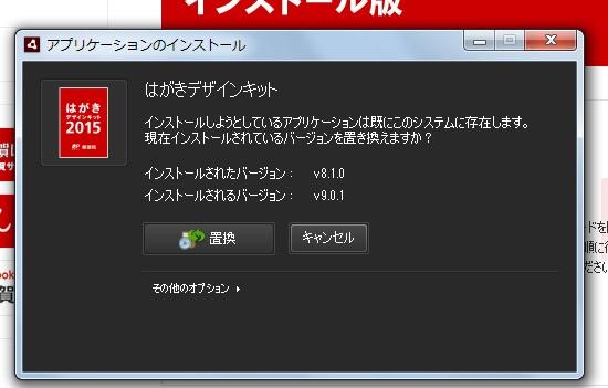 はがきデザインキット3