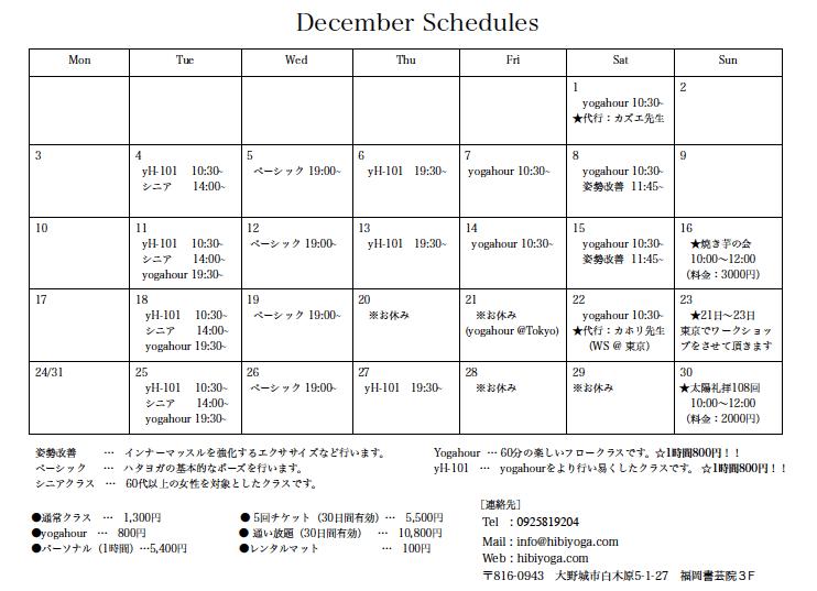 スクリーンショット 2018-11-22 15.34.14