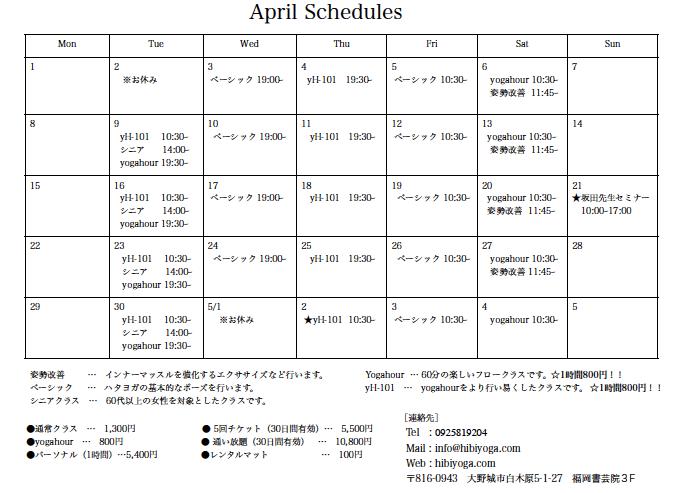 スクリーンショット 2019-03-25 9.26.41
