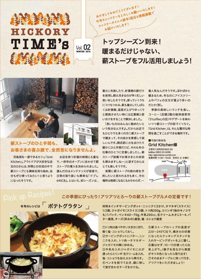 hickorytimes_vol02a