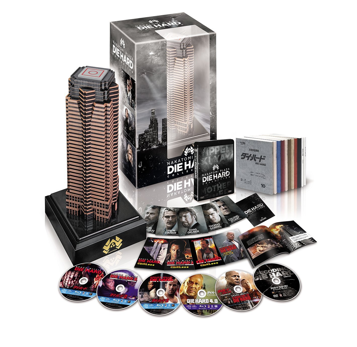 Die Collection Nakatomi Plaza Die Hard Collection Blu-ray [japan] | Hi ...