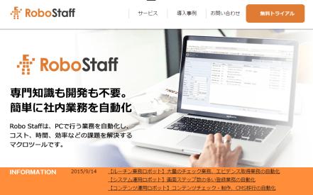 robo staff