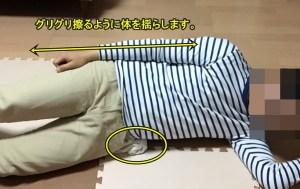 大腿筋膜張筋の痛みに効くマッサージ方法