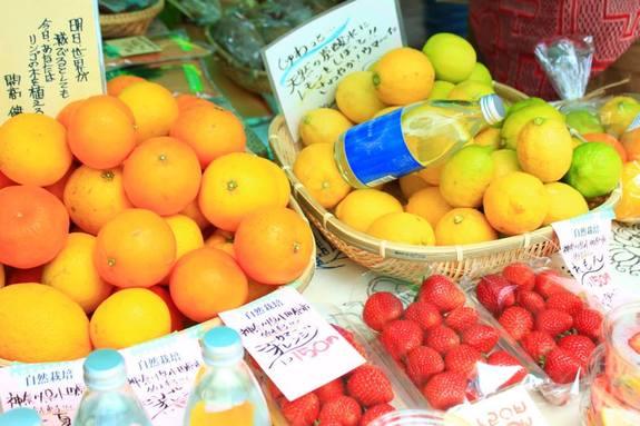 Vege&Fork Market