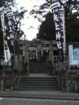 矢上くんち2013