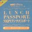 lunchpassport3