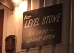 ワイン樽が印象的!BAR『LEBEL STONE』新規OPEN!!