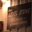 lebel-stone