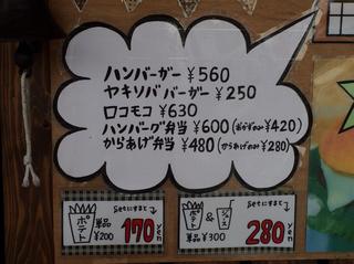 6c0c81a8.jpg