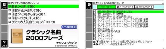 エクスワード XD-U6500 4