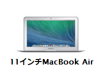 11 mac book air