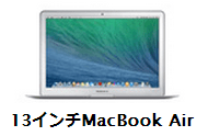 13 macbook air