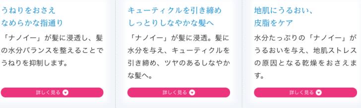 スクリーンショット 2017-05-31 21.43.53