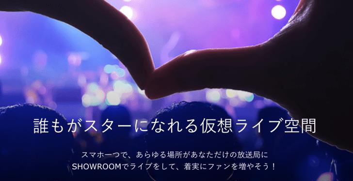 スクリーンショット 2018-03-25 10.42.17