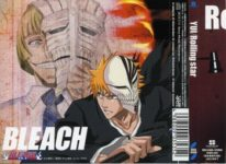 Bleach OP05 Single - Rolling star [YUI] [FLAC] (Copy)