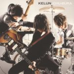 OP8 Single - CHU-BURA [Kelun] [Nipponsei] (320) (Copy)