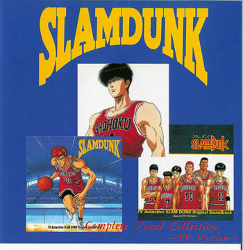 Slam Dunk Sendoh Vs Rukawa Slam Dunk OST (Music C...
