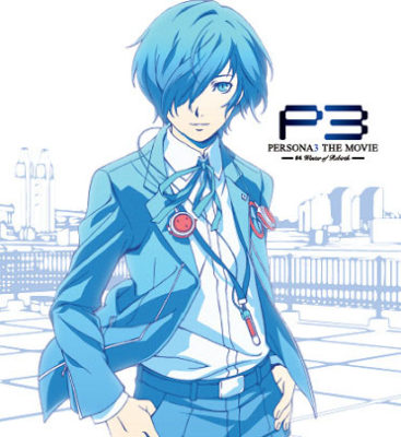 Persona 3 Archives Download Mp3 320k