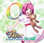[2009.12.23] Rio Sound Hustle! -Mint Mori- [MP3]