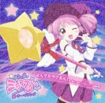 [2012.08.11] Yuru Yuri 2 Music 00 - Mirakurun [MP3]