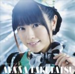 [2013.01.09] Taketatsu Ayana - Jiku Tours [MP3]