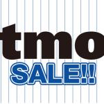楽天ATMOSにてお買い物SALE開始!