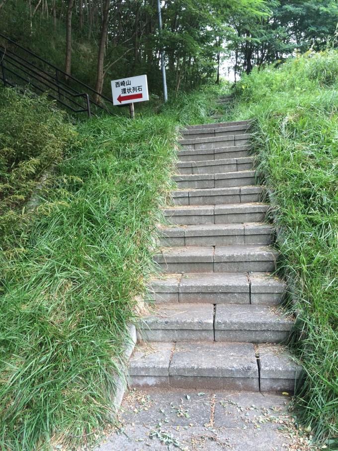 西崎山環状列石 階段