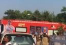 माजवादी विकास रथ यात्रा ; मुरादाबाद से रामपुर